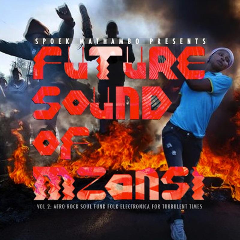 future sounds of mzansi